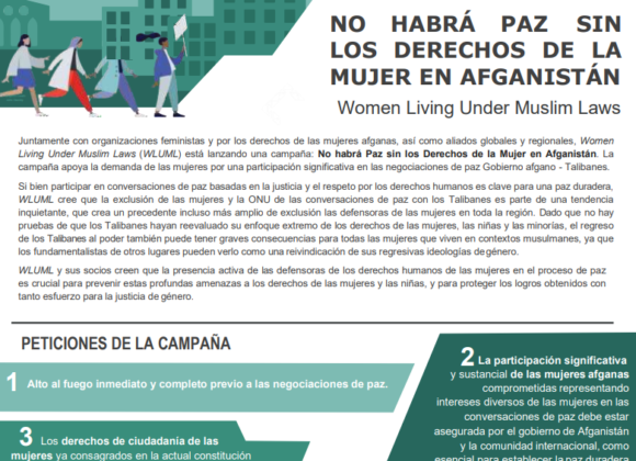 Flyer (Spanish): No Peace Without Women's Rights in Afghanistan