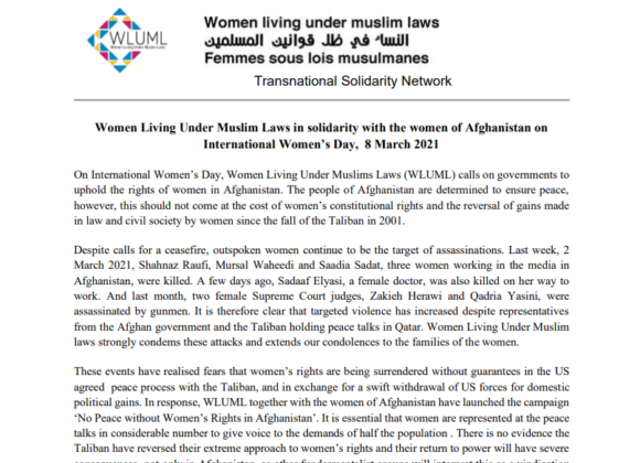 WLUML Solidarity Statement with Women in Afghanistan on International Women's Day 2021