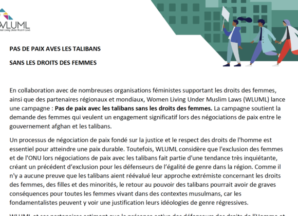 Flyer (French): No Peace Without Women's Rights in Afghanistan