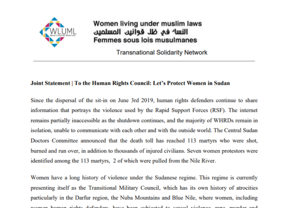 Joint Statement | To the Human Rights Council: Let's Protect Women in Sudan