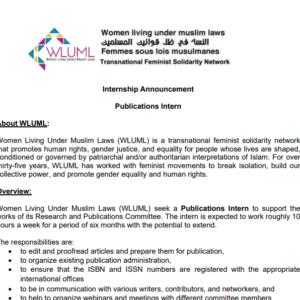 Internship Announcement: Publications Intern