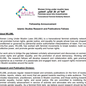 Fellowship Announcement: Islamic Studies Research and Publications Fellows