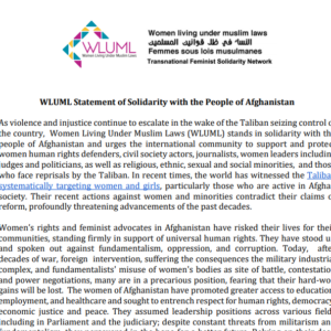 WLUML Statement of Solidarity with the People of Afghanistan
